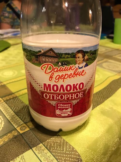 """фото1 Молоко """"Домик в деревне"""" отборное 3,5% пастеризованное, 930гр."""