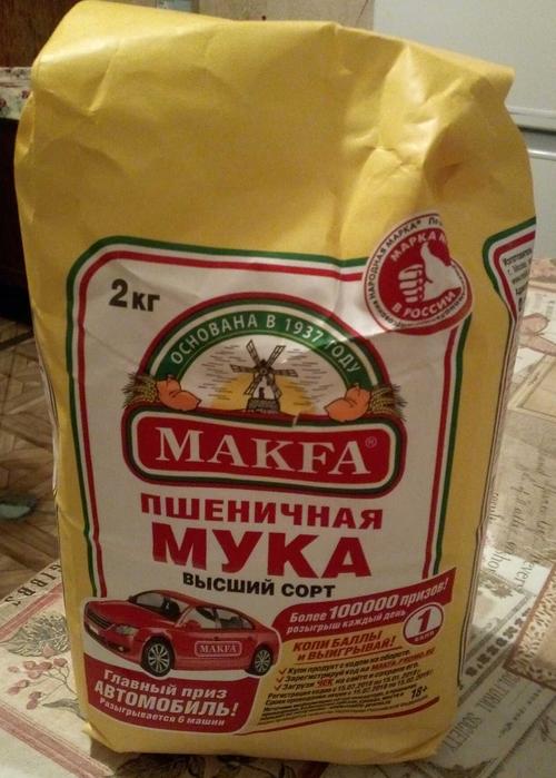 фото11 Мука пшеничная хлебопекарная «MAKFA»