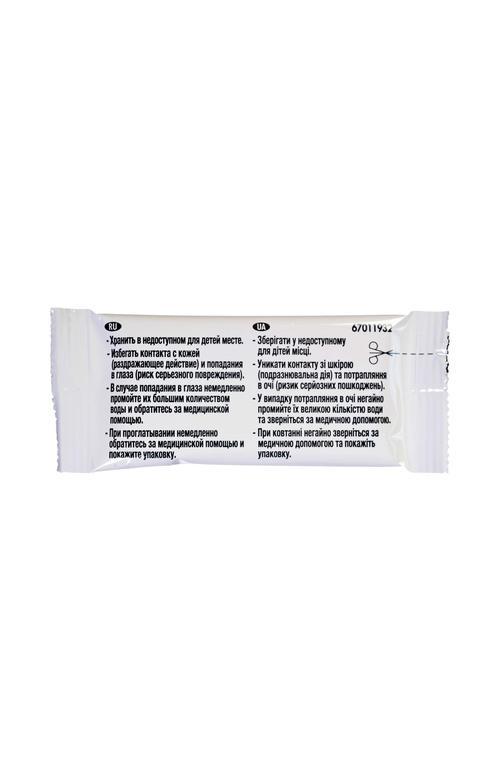 цена Освежитель/очиститель для унитаза/писсуара domestos attax (аттакс) 3x 10г, морская свежесть,стикер