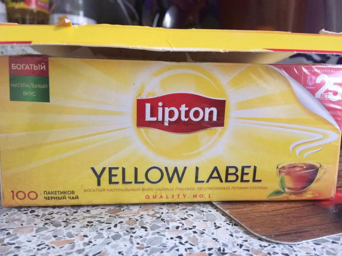 фото3 Чай Lipton Yellow Label черный, 100пак.