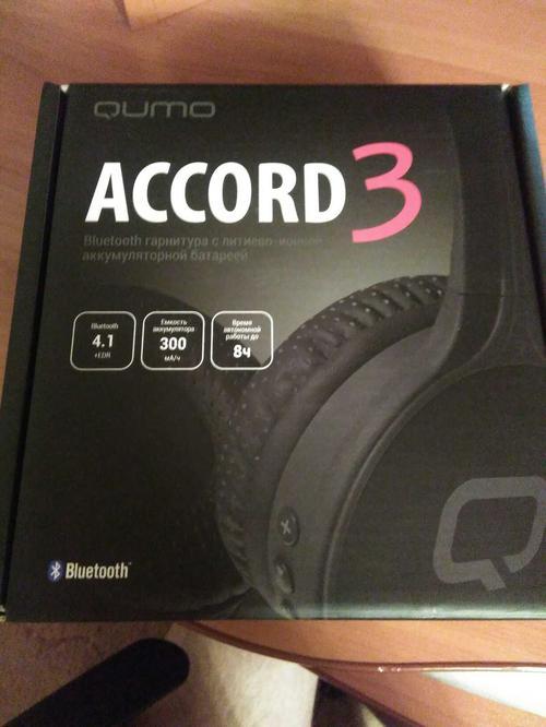 стоимость Bluetooth Гарнитура QUMO Accord 3 (BT-0020) Black