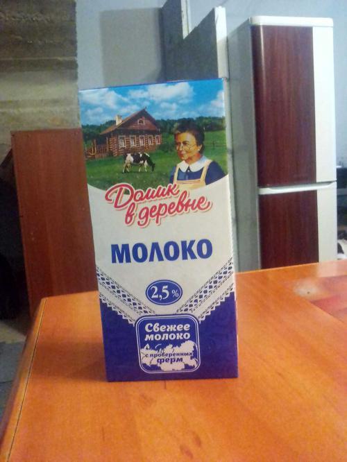 фото10 Молоко ультрапастеризованное 2,5% Домик в деревне