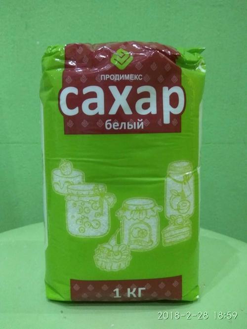 """фото7 Сахар белый """"Продимекс"""" категория ТС2"""