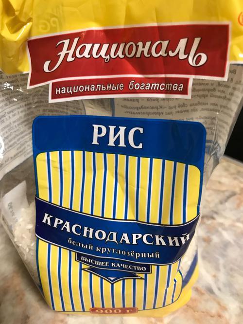 стоимость Националь. Крупа рисовая шлифованная (рис круглозерный). Краснодарский. Первый сорт. Высшее качество