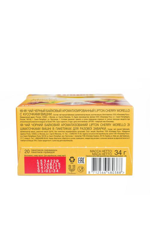 цена Liptonblack tea