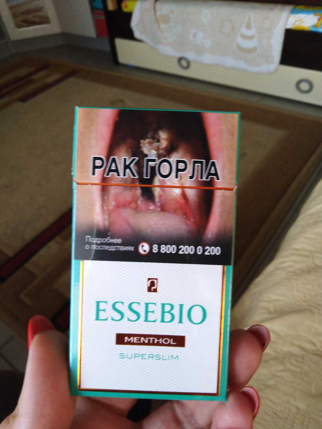 Essebio сигареты купить в москве купить сигареты bond с кнопкой