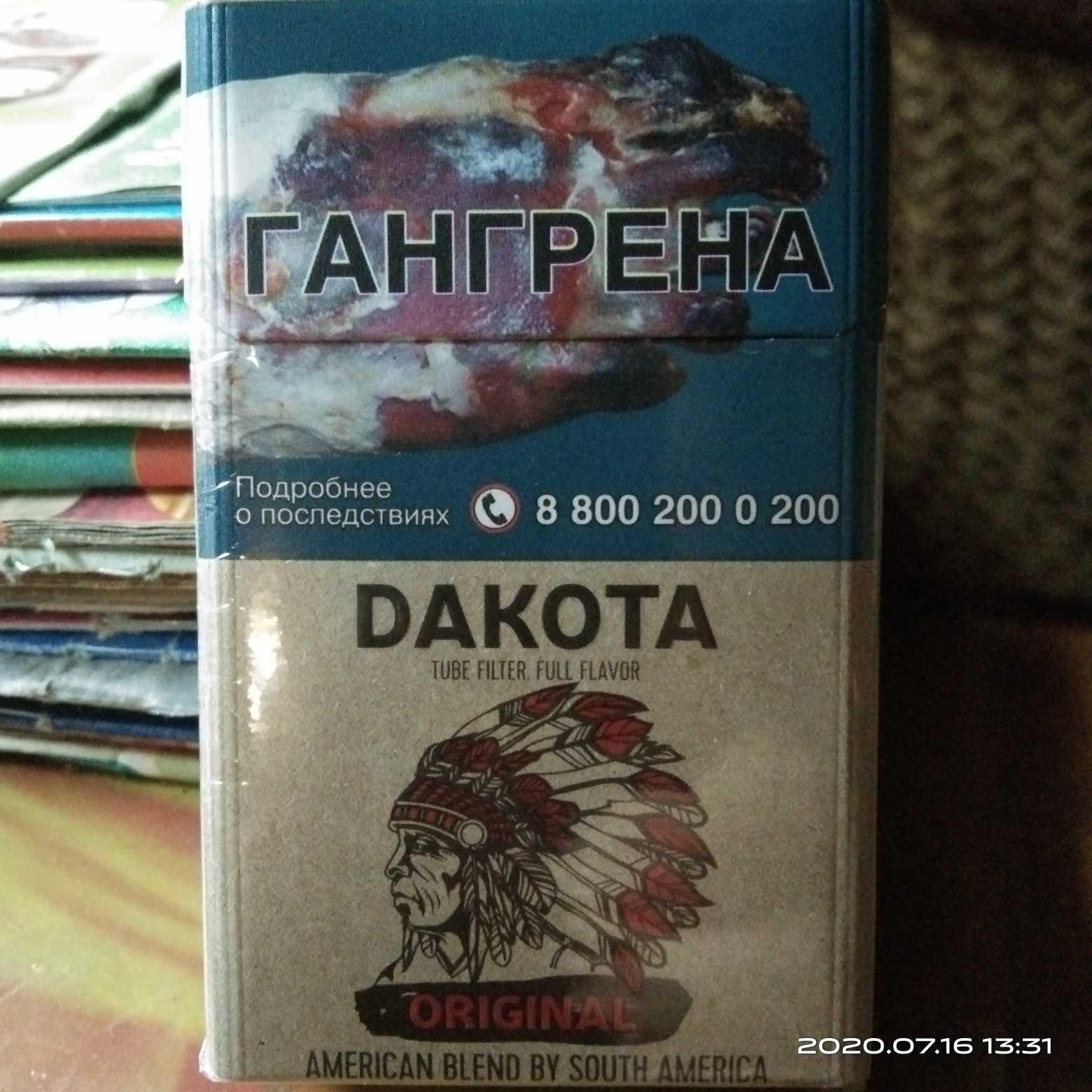 Сигареты dakota original купить электронная сигарета тюмень купить магазин