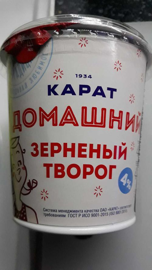 """описание Творог зернёный """"Карат"""", """"Домашний"""" 4 %"""