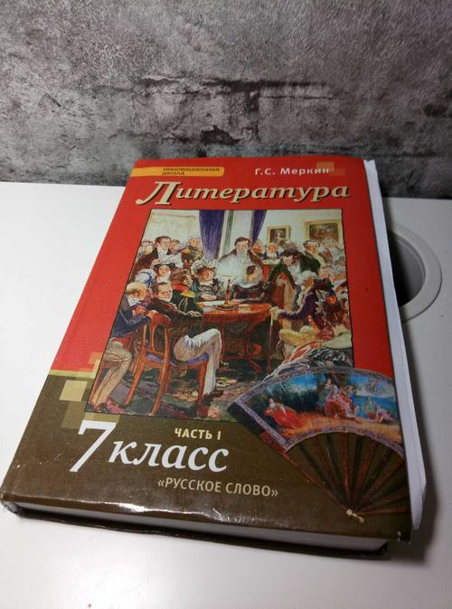 Book (ISBN: 5000926617)