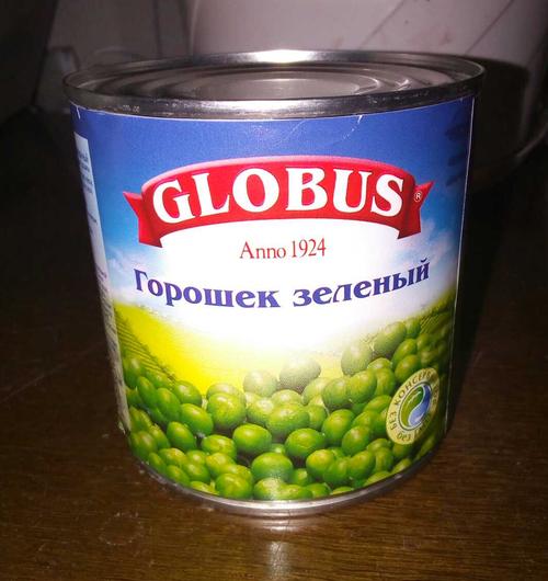 """фото1 Зеленый горошек Globus """"Нежный"""""""
