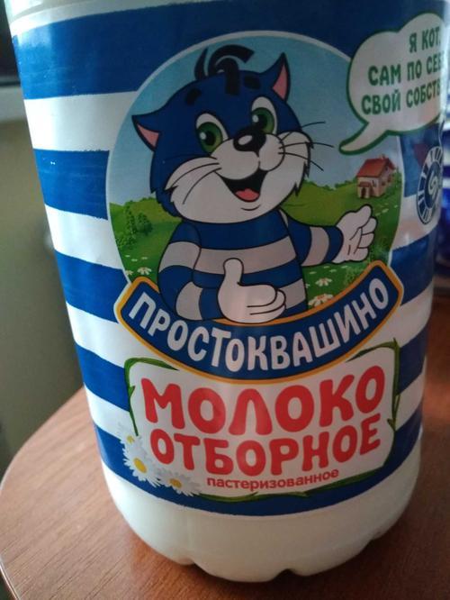 фото34 Молоко Простоквашино, цельное отборное питьевое пастеризованное , 930мл.