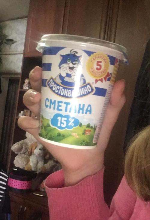 """стоимость Сметана """"Простоквашино"""" 15%"""