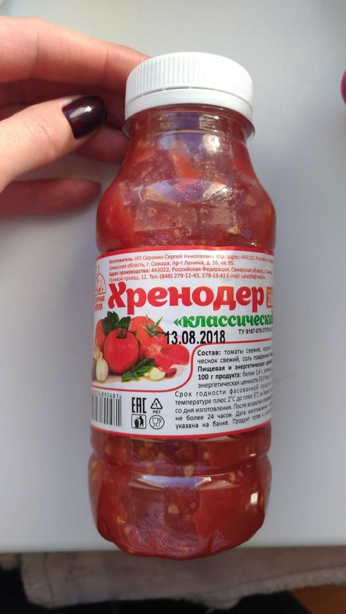 отзыв Хренодер классический, 200гр.