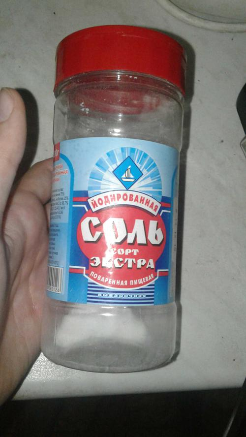 фото19 Соль поваренная пищевая йодированная выварочная, сорт «Экстра»
