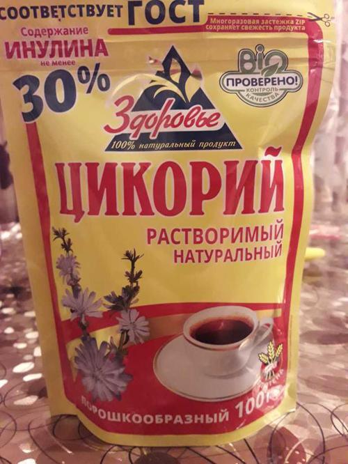 """фото Цикорий """"Здоровье"""" натуральный растворимый"""