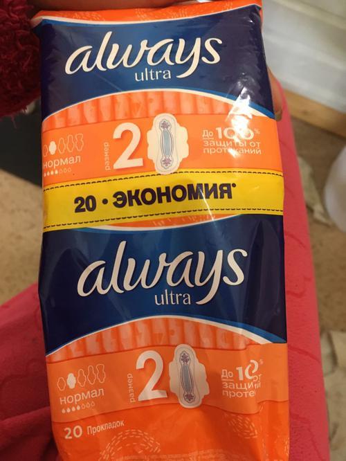 "фото Гигиенические прокладки ""Always ultra"" DUO, Normal plus, 2х10 шт."