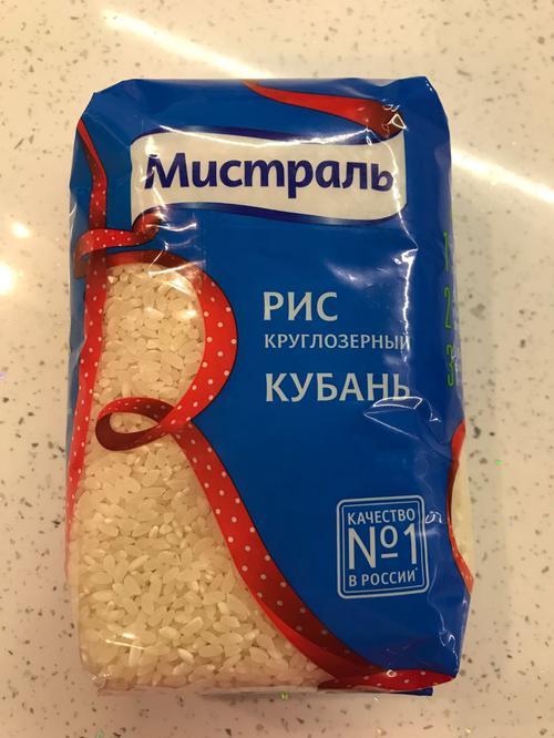 """фото Мистраль. Крупа рисовая фасованная. Белый круглозерный рис """"КУБАНЬ"""". Первый сорт"""