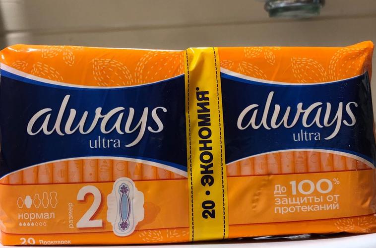 "цена Гигиенические прокладки ""Always ultra"" DUO, Normal plus, 2х10 шт."