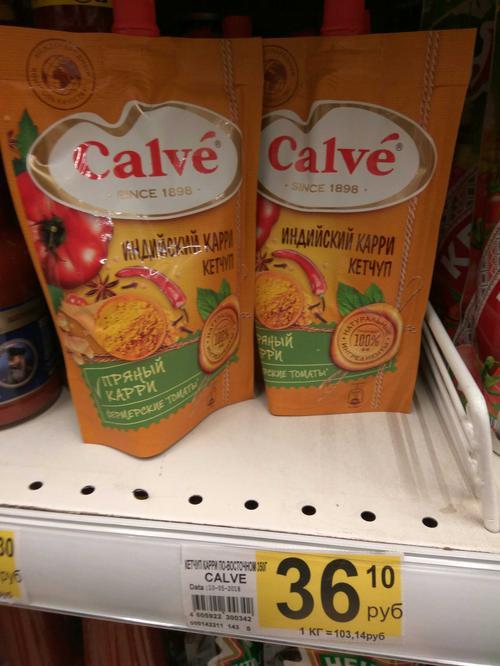 отзыв Calve кетчуп карри