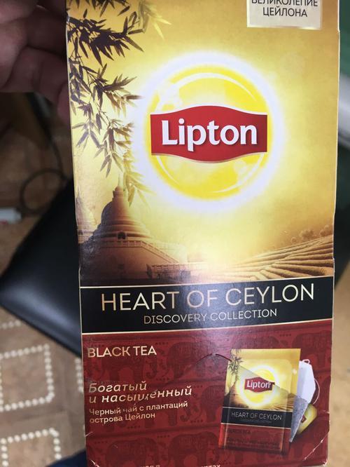 стоимость Чай Lipton Discovery Heart of Ceylon, черный, 25 пакетиков