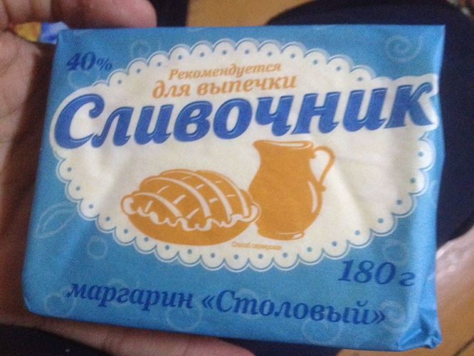 "цена Маргарин ""Сливочник"" 40%"