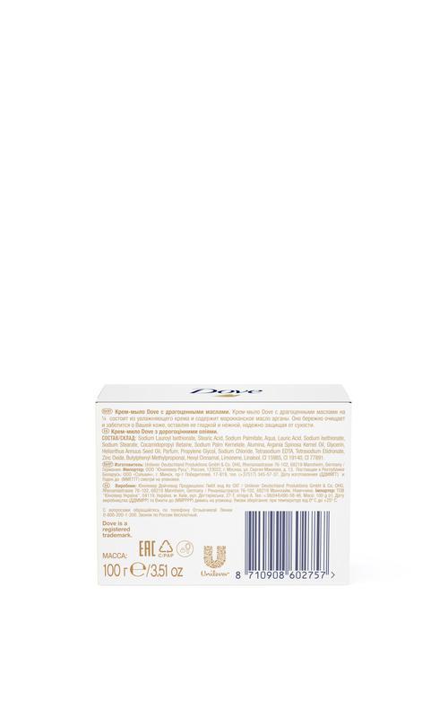 описание Мыло Dove Драгоценные масла