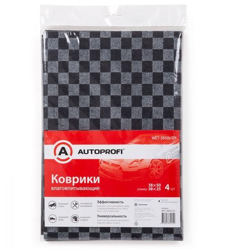 Коврики влаговпитывающие AUTOPROFI 2 шт. 38х50 + 2 шт. 38х25, комплект 4 шт., клетка, серый