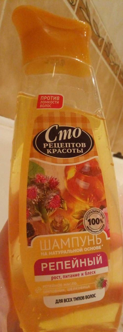 """фото3 Шампунь """"репейный"""" репейное масло, плоды шиповника,шелковица сто рецептов красоты"""