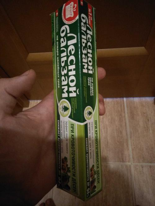 """стоимость Зубная паста """"Лесной Бальзам"""" Кора дуба и пихты, 75 мл."""