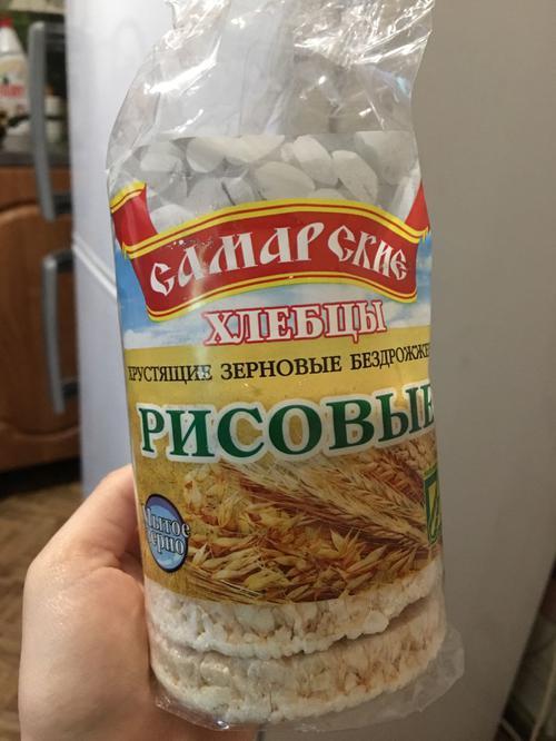"""Самарские хлебцы """"рисовые"""""""