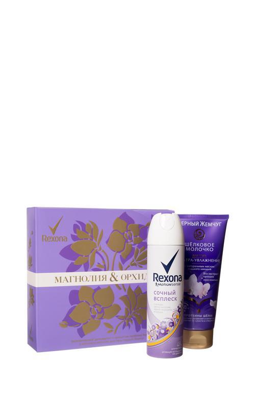 стоимость Подарочный набор Rexona магнолия и орхидея 2предм