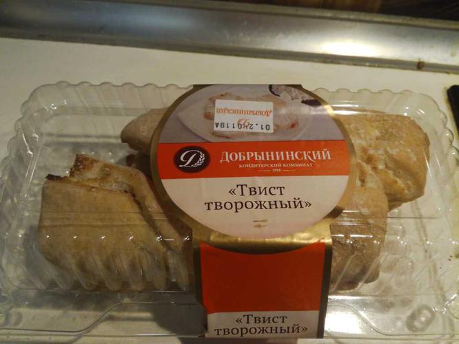 """изделие хлебобулочное сдобное """"твист"""" творожный, масса нетто -250 г"""