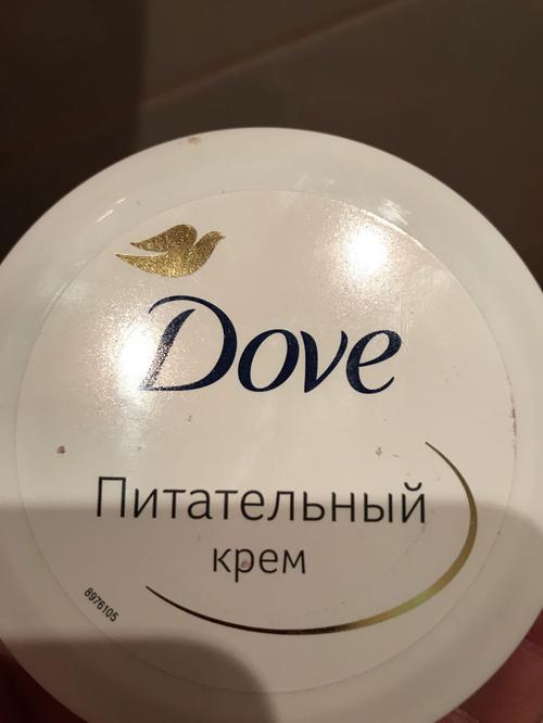 фото2 Dove крем интенсивный, 75мл