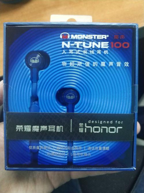 Honor N-Tune 100