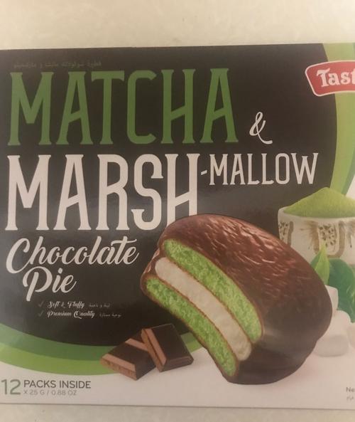 Matcha marsh Печенье бисквитное со вкусом кокоса