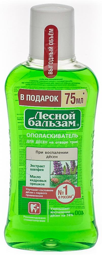 """Ополаскиватель для десен """"лесной бальзам"""" с маслом кедровых орешков и экстрактом шалфея на отваре трав"""