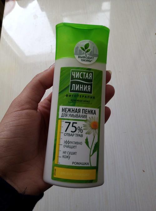 фото3 Пенка для умывания чистая линия для любой кожи на отваре целебных трав (новая рецептура)