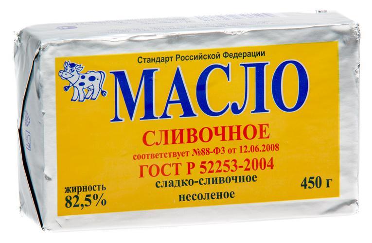 отзыв Масло сливочное ГОССТАНДАРТ 82,5% 450 гр