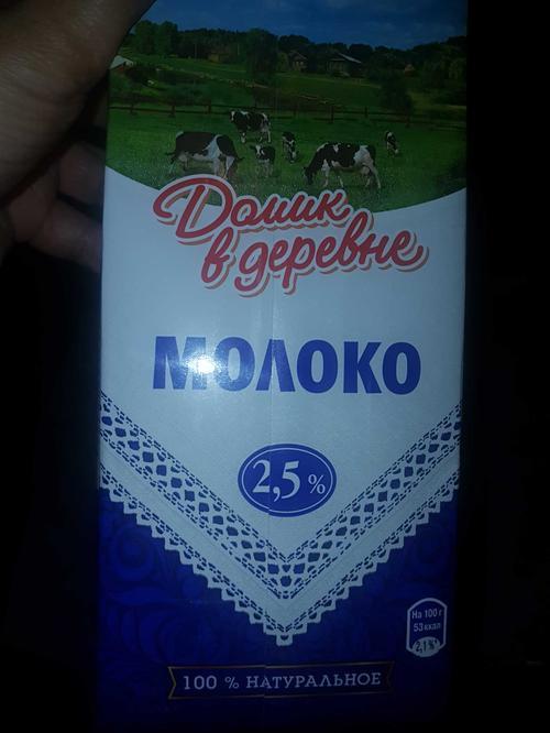 фото Молоко ультрапастеризованное 2,5% Домик в деревне