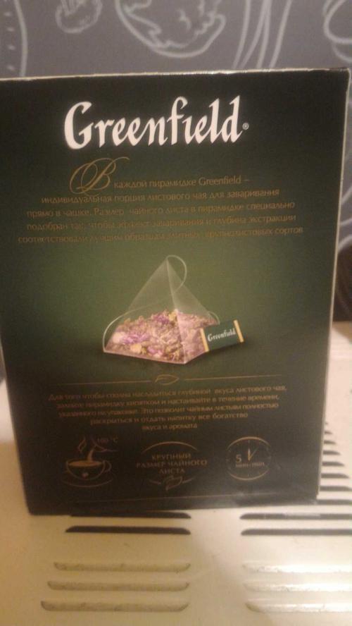 стоимость Чай Гринфилд Milky Oolong  байховый китайский в пакетиках