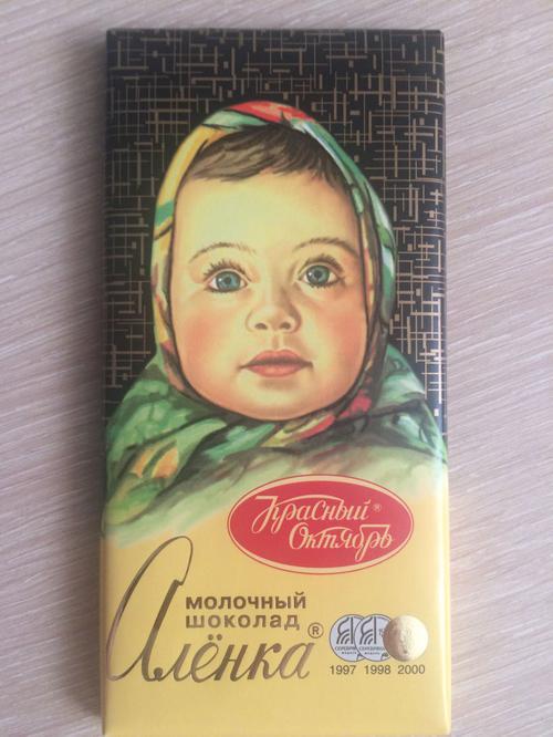 """фото3 Шоколад """"Аленка"""" молочный, 100гр."""