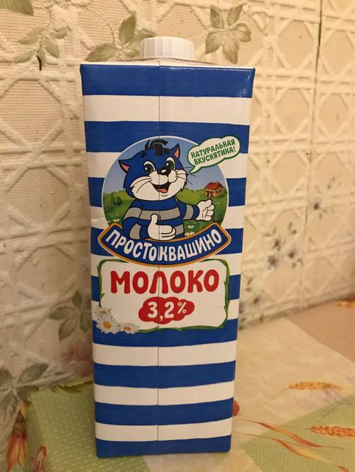 стоимость Молоко Простоквашино 3,2% ультрапастеризованное