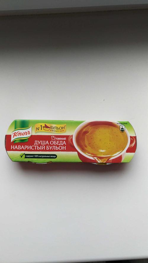 "фото Говяжьем бульон  ""Душа обеда"" желеобразный ""Knorr"", 2 шт., 56г"