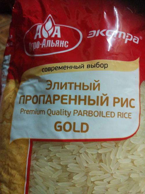 """стоимость Рис """"Агро-Альянс"""" пропаренный"""
