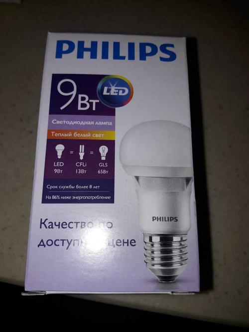 Philips 8718696661277