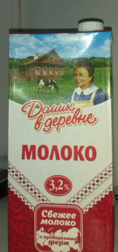 """фото12 Молоко """"Домик в деревне"""" 3,2% ультрапастеризованное"""