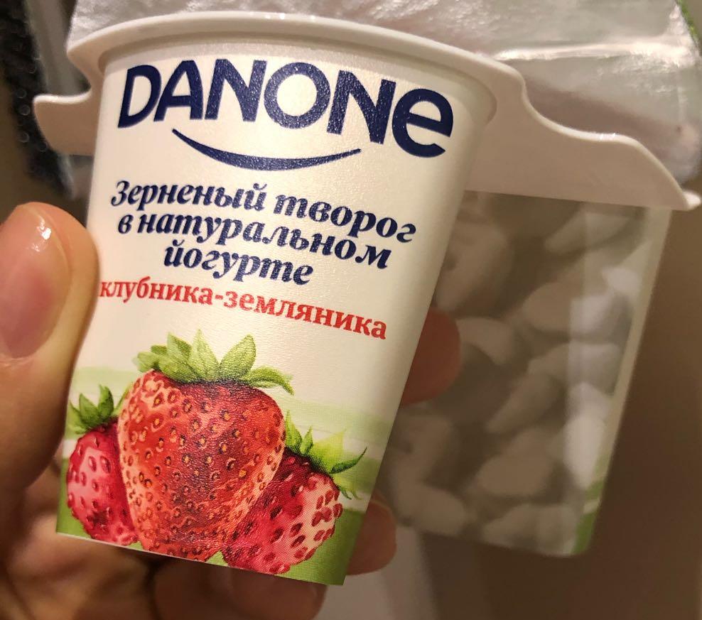Зерненый творог в натуральном йогурте