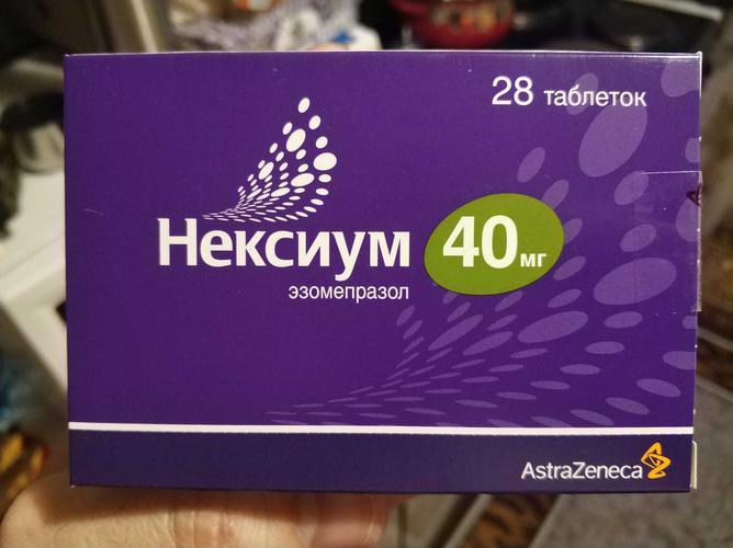 описание Нексиум, таблетки покрытые оболочкой, 40 мг
