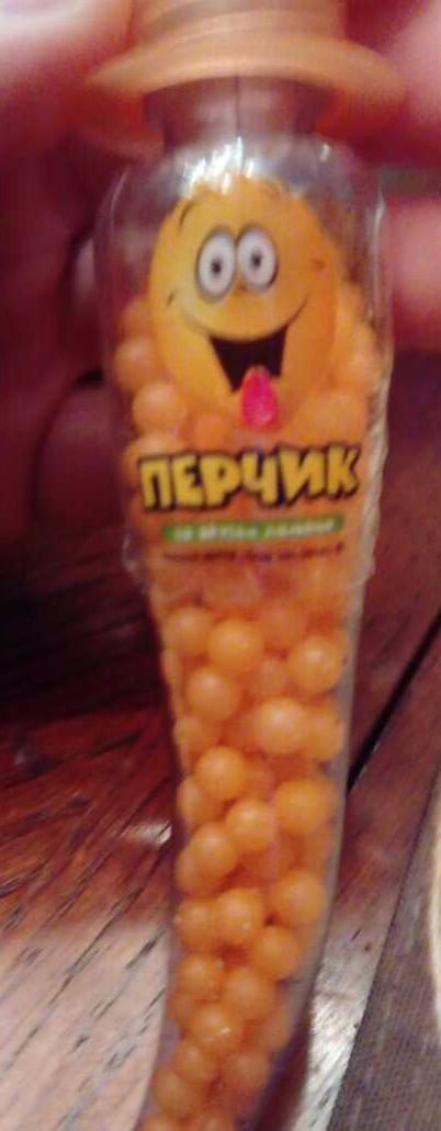 """Конфеты драже """"Перчик"""" со вкусом фруктов."""