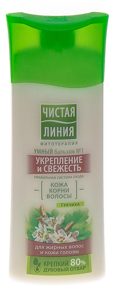 Бальзам №1 укрепление и свежесть чистая линия для жирных волос и кожи головы
